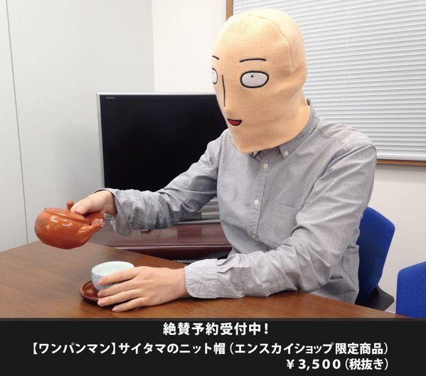 You Can Now Become Saitama without His Workout 0004