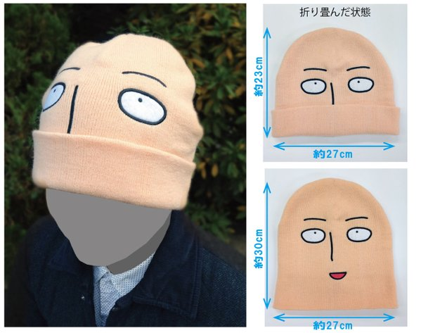 You Can Now Become Saitama without His Workout 1