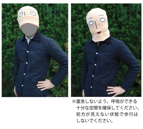 You Can Now Become Saitama without His Workout 2