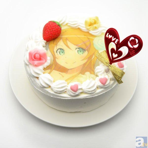 You Can Now Host a Wedding in Your Own Room with Kirino or Kuroneko haruhichan.com Oreimo Kirino cake