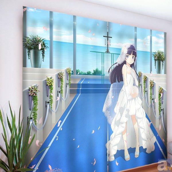You Can Now Host a Wedding in Your Own Room with Kirino or Kuroneko haruhichan.com Oreimo Kuroneko Curtains