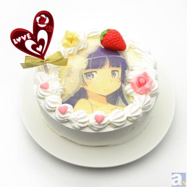 You Can Now Host a Wedding in Your Own Room with Kirino or Kuroneko haruhichan.com Oreimo Kuroneko cake