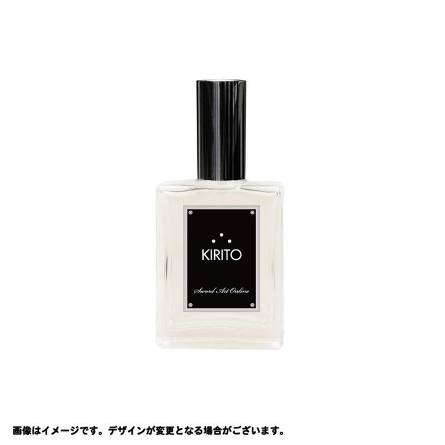 You-Can-Now-Smell-like-Your-Favorite-Sword-Art-Online-Characters-haruhichan.com-sword-art-online-kirito-perfume