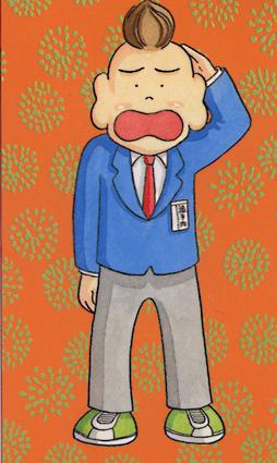Youichi_Haruhichan.com_