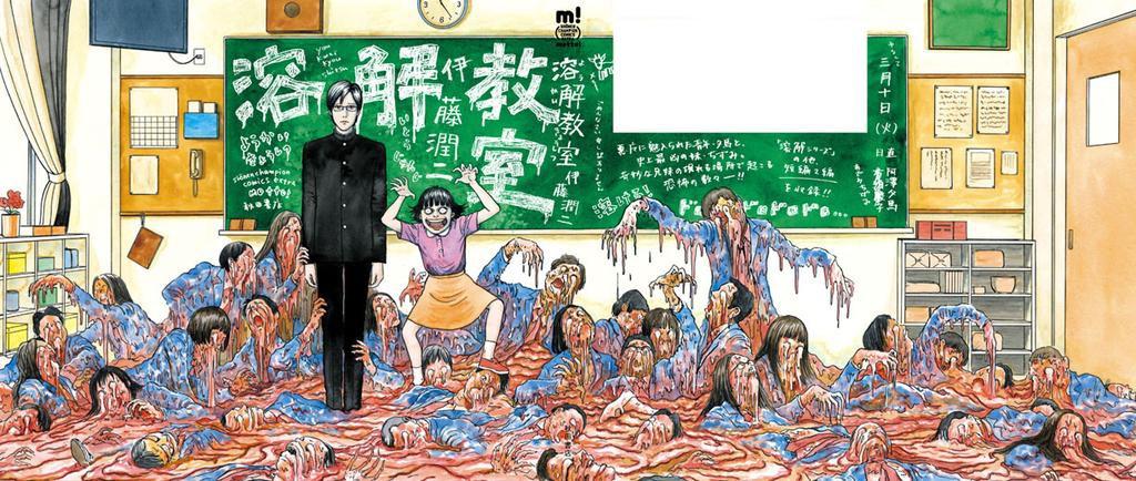 Youkai Kyoushitsu Visual