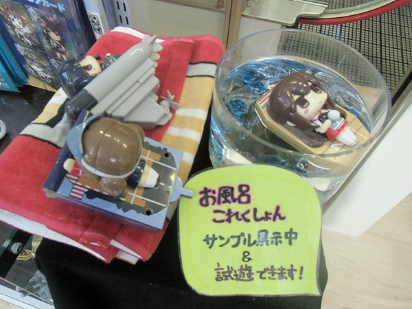 Your Favorite Ship Daughters Arrive in Kotobukiya's Akihabara Store 13