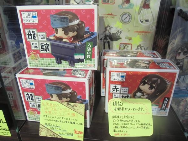 Your Favorite Ship Daughters Arrive in Kotobukiya's Akihabara Store 14