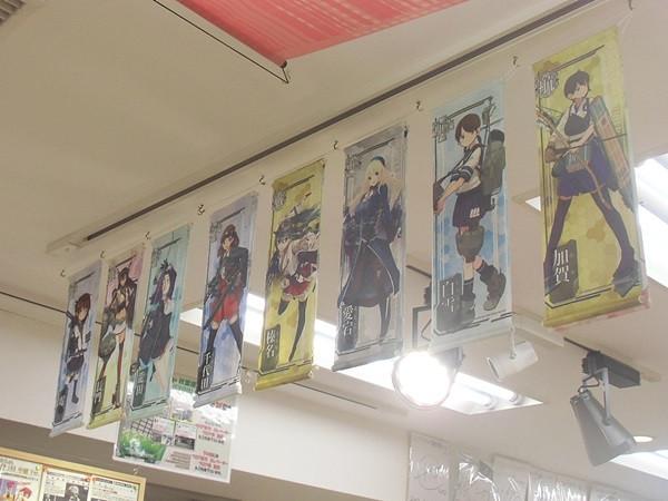 Your Favorite Ship Daughters Arrive in Kotobukiya's Akihabara Store 2