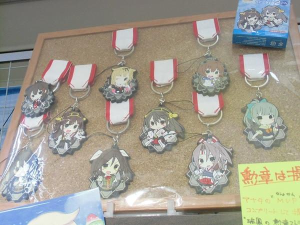 Your Favorite Ship Daughters Arrive in Kotobukiya's Akihabara Store 25