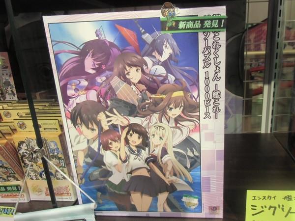 Your Favorite Ship Daughters Arrive in Kotobukiya's Akihabara Store 26