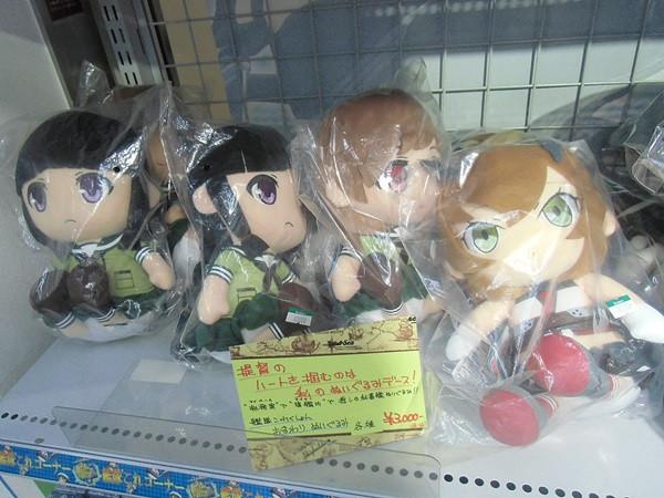 Your Favorite Ship Daughters Arrive in Kotobukiya's Akihabara Store 27