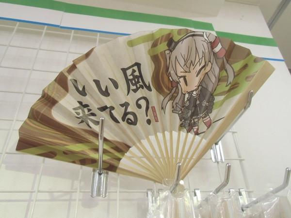 Your Favorite Ship Daughters Arrive in Kotobukiya's Akihabara Store 36