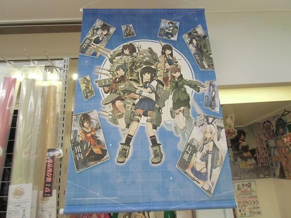 Your Favorite Ship Daughters Arrive in Kotobukiya's Akihabara Store 4