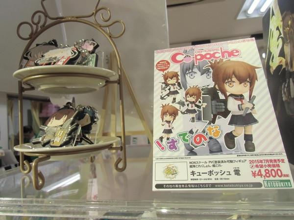 Your Favorite Ship Daughters Arrive in Kotobukiya's Akihabara Store 5