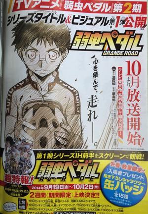 Yowamushi Pedal 2nd Season Yowamushi Pedal RERIDE anime visual haruhichan.com