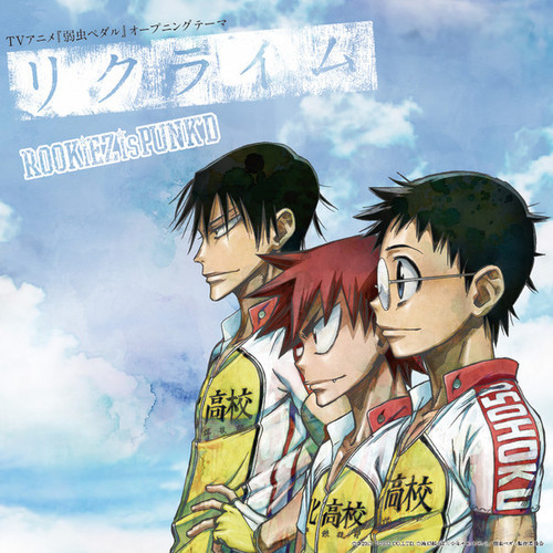 Yowamushi-Pedal-Grande-Road-Realize-ROOKiEZ-is-PUNK'D_Haruhichan.com