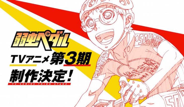 Yowamushi Pedal Season 3 Announced