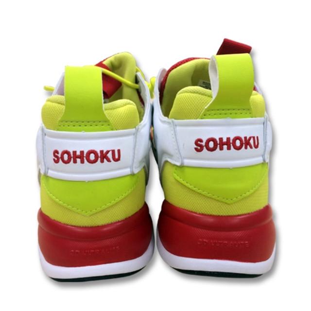 Yowamushi Pedal Shoes by Reebok Go on Sale Sohoku High Model 4