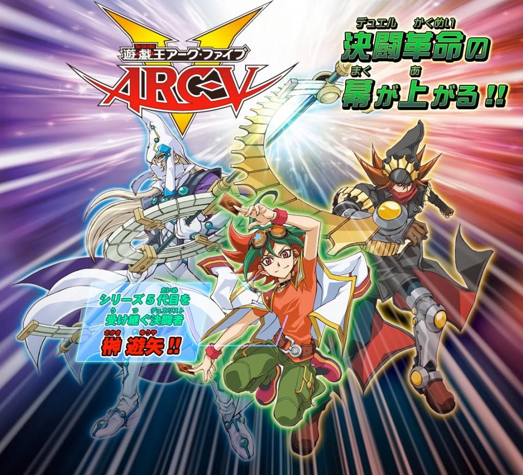 Yu-Gi-Oh! Arc-V anime