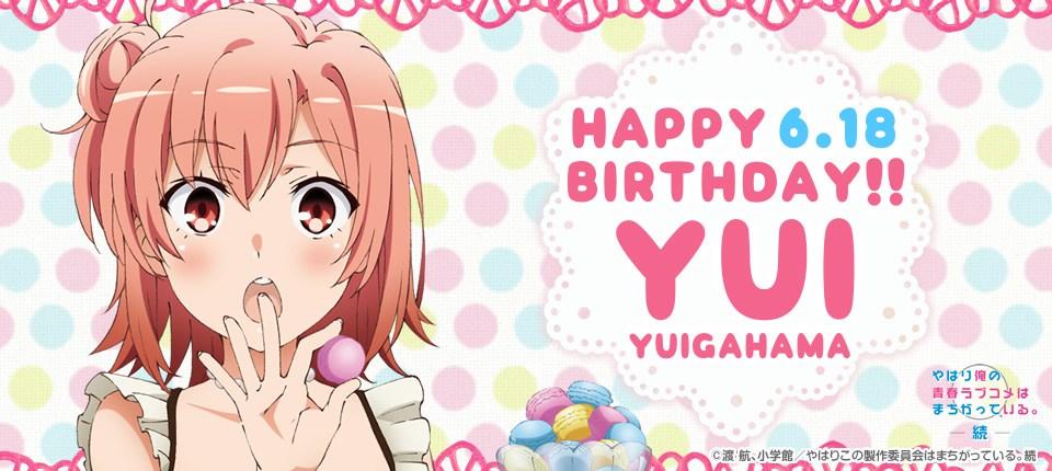 Yui-Yuigahama-Birthday-Image-2