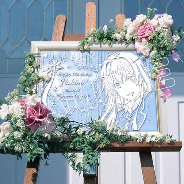 Yukino Oregairu Birthday character mirror board
