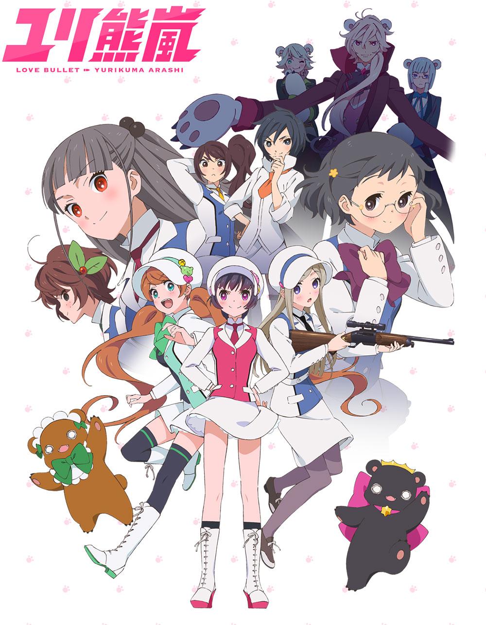 Yuri-Kuma-Arashi_Haruhichan.com-Visual-2