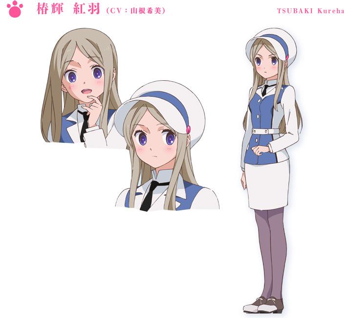 Yuri-Kuma-Arashi_Haruhichan.com_Character-Design-Kureha-Tsubaki