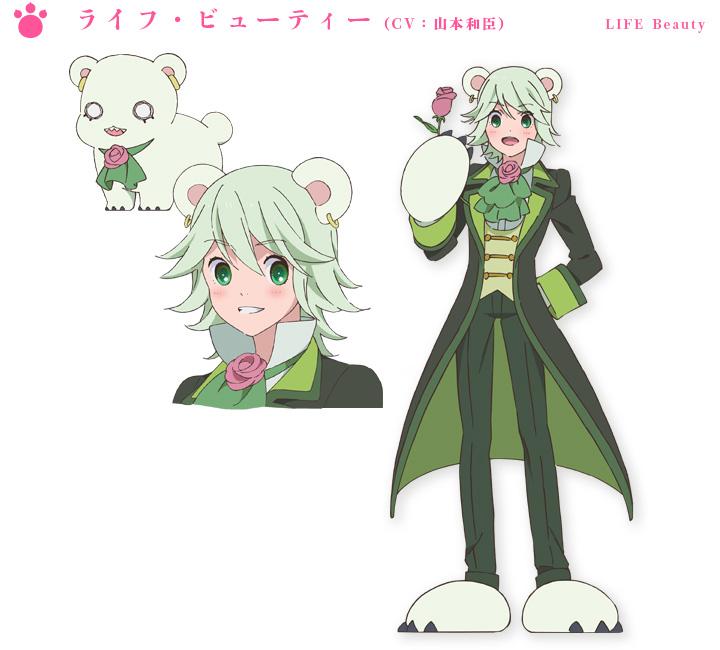 Yuri-Kuma-Arashi_Haruhichan.com_Character-Design-Life-Beauty