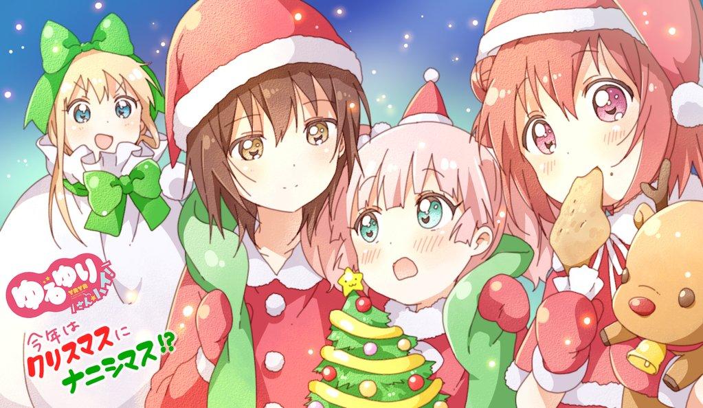 Yuru Yuri's Author Namori Provides Christmas Illustration for Nico Nico Live Program