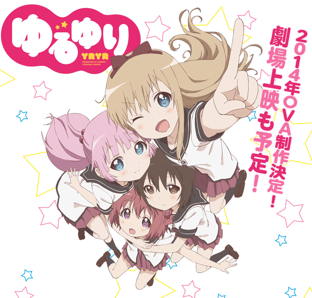 YuruYuri OVA Releasing Winter 2014-2015 Image