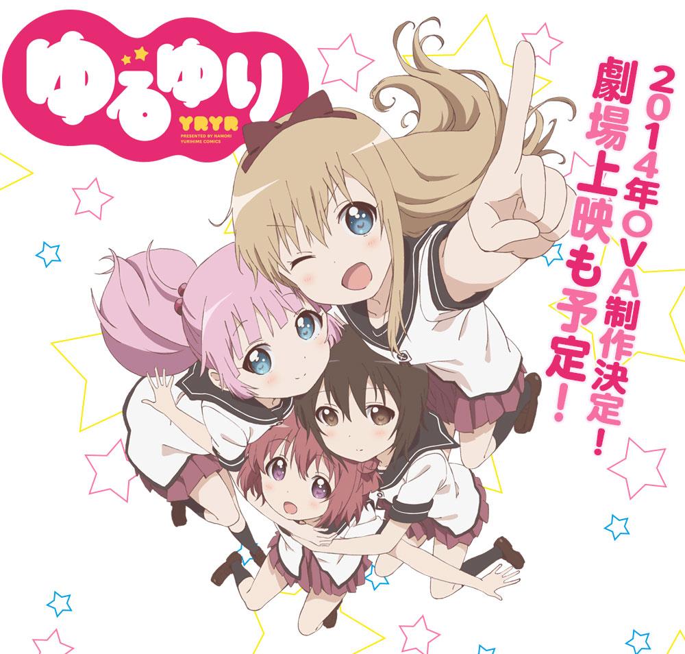 YuruYuri OVA Releasing Winter 2014-2015 Image