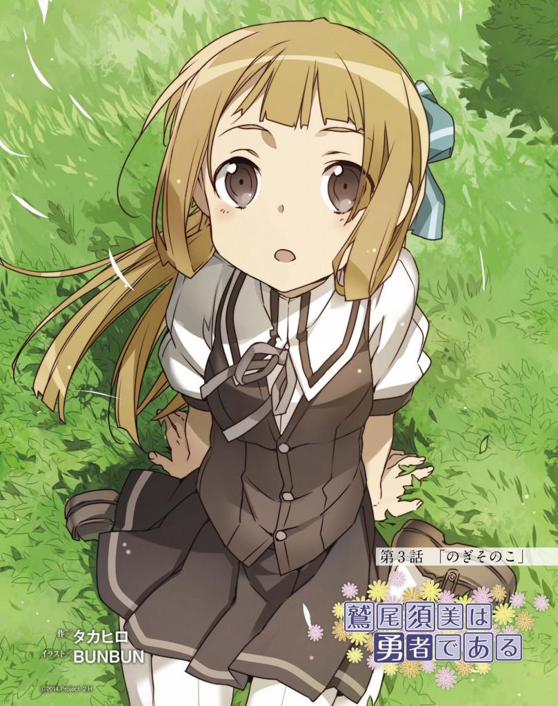 Yuuki Yuuna Wa Yuusha De Aru anime visual