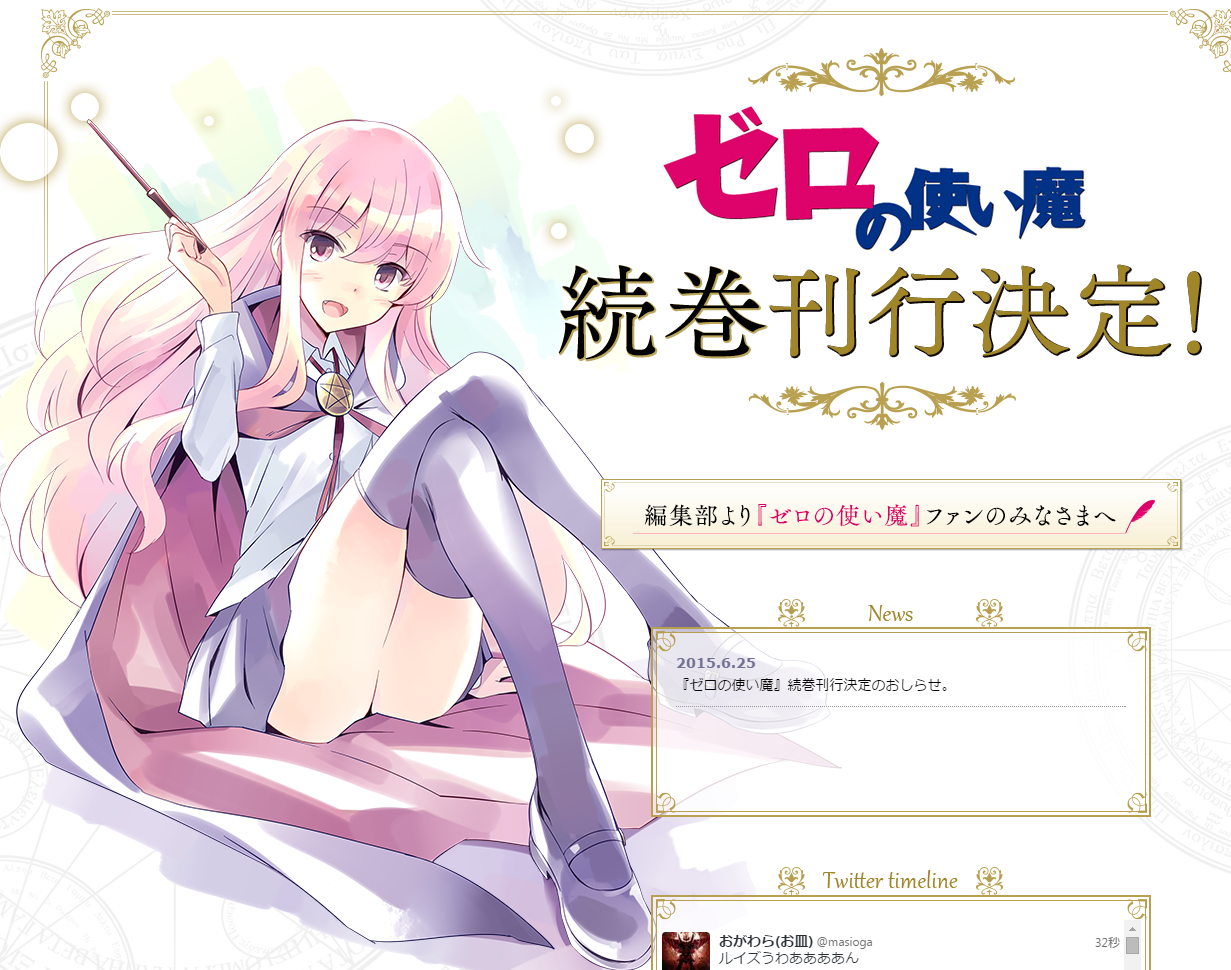 Zero no Tsukaima Light Novels to Continue