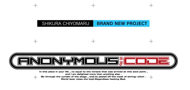 anonymous-code-logo