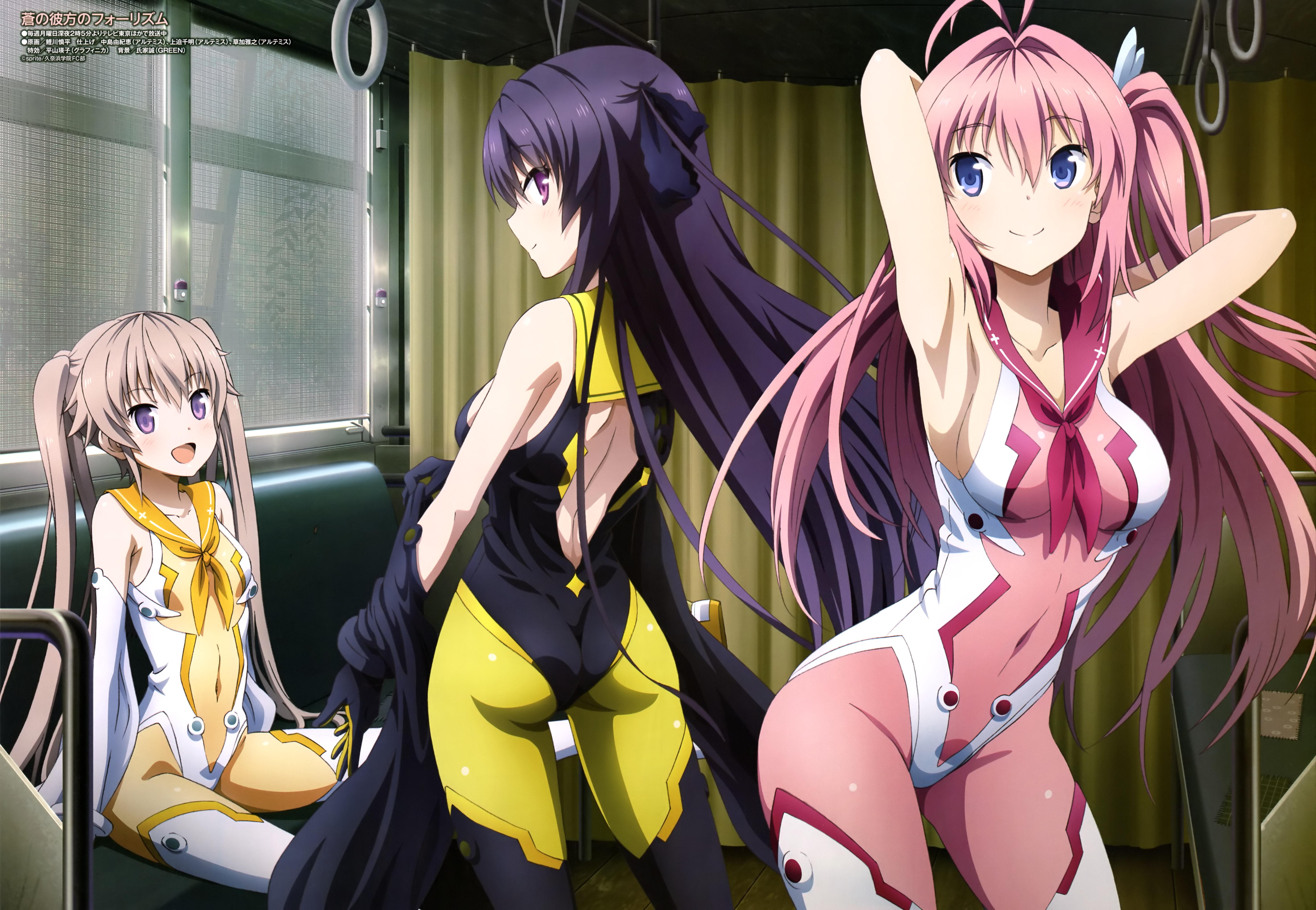 ao no kanata no four rhythm animedia march