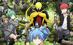 Bs.To Assassination Classroom