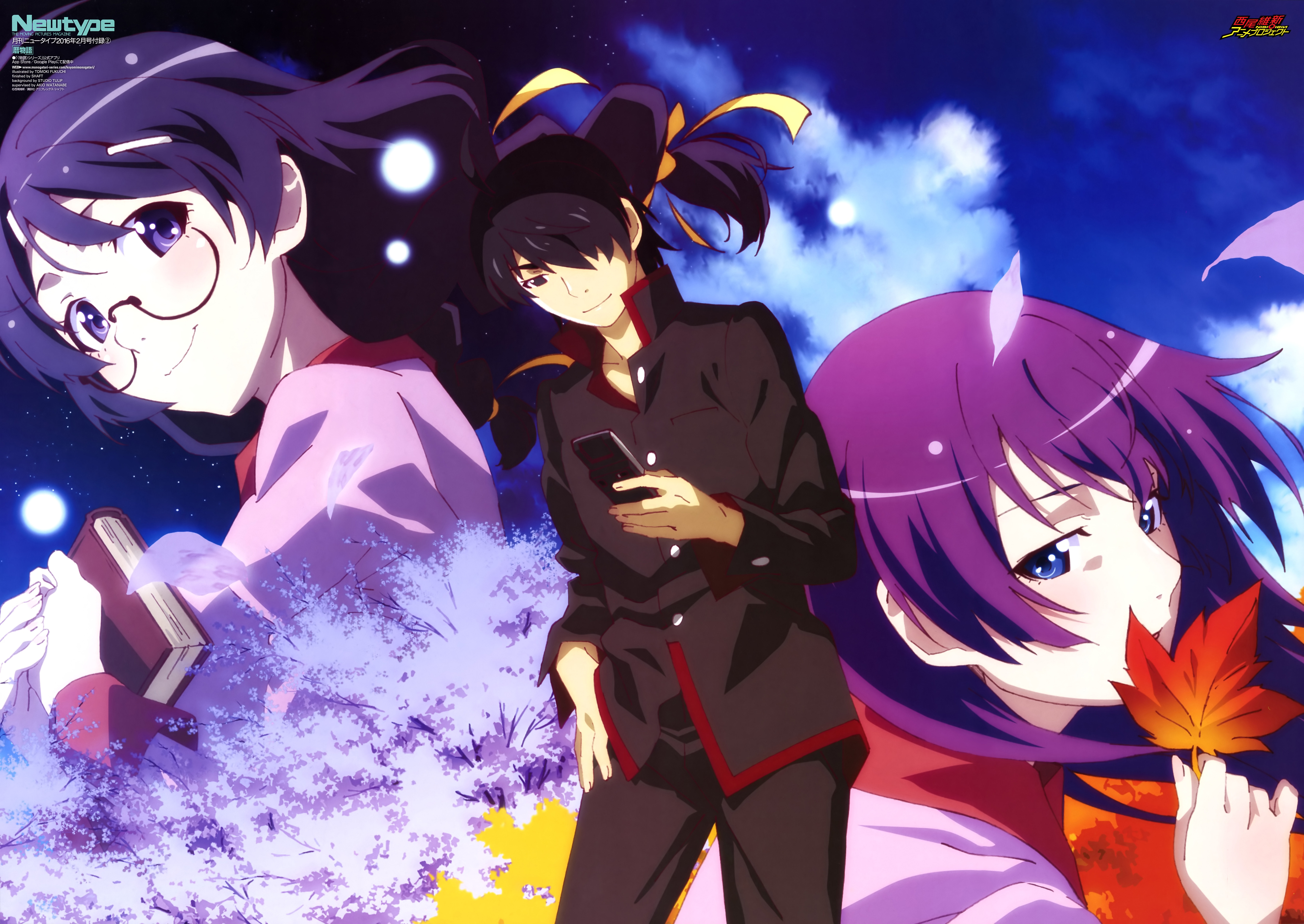 bakemonogatari anime poster featured in newtype february 2016 issue