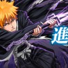 Tite Kubo's Bleach Teams up with Puzzle & Dragons