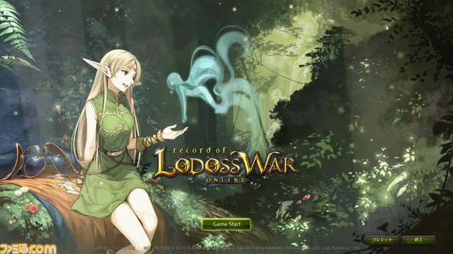 casting-for-record-of-lodoss-war-mmo-announced