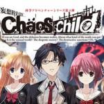 chaos-haruhi