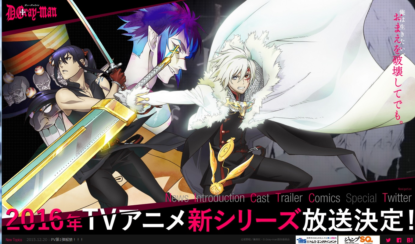 d gray man tv anime 2016