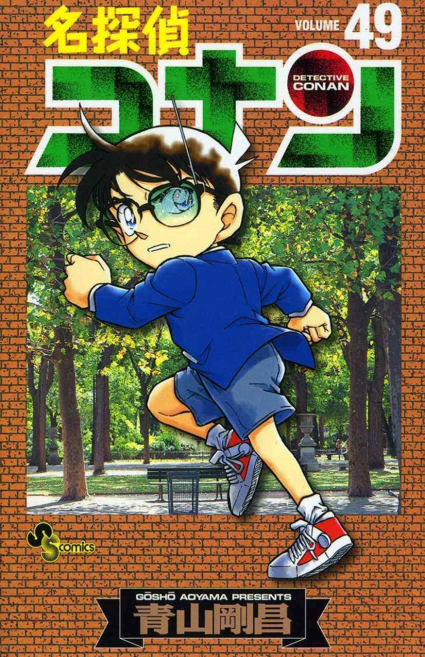 detective conan manga cover volume 49