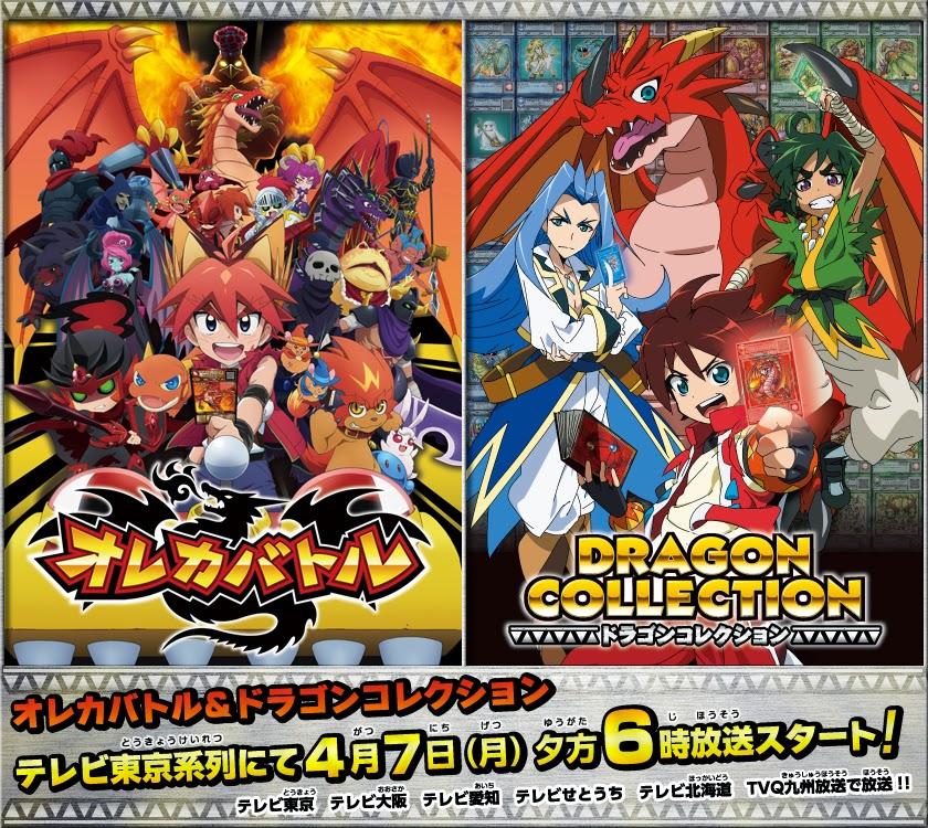 dragon collection anime
