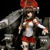 Yamato Class Battleship Prepares for Battle with a New Figure