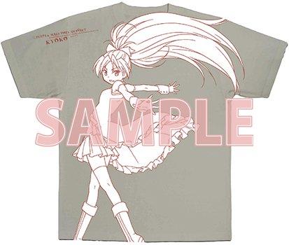 Kyouko's Design