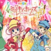 Milky Holmes Movie Is Possible but Needs Help from Fans