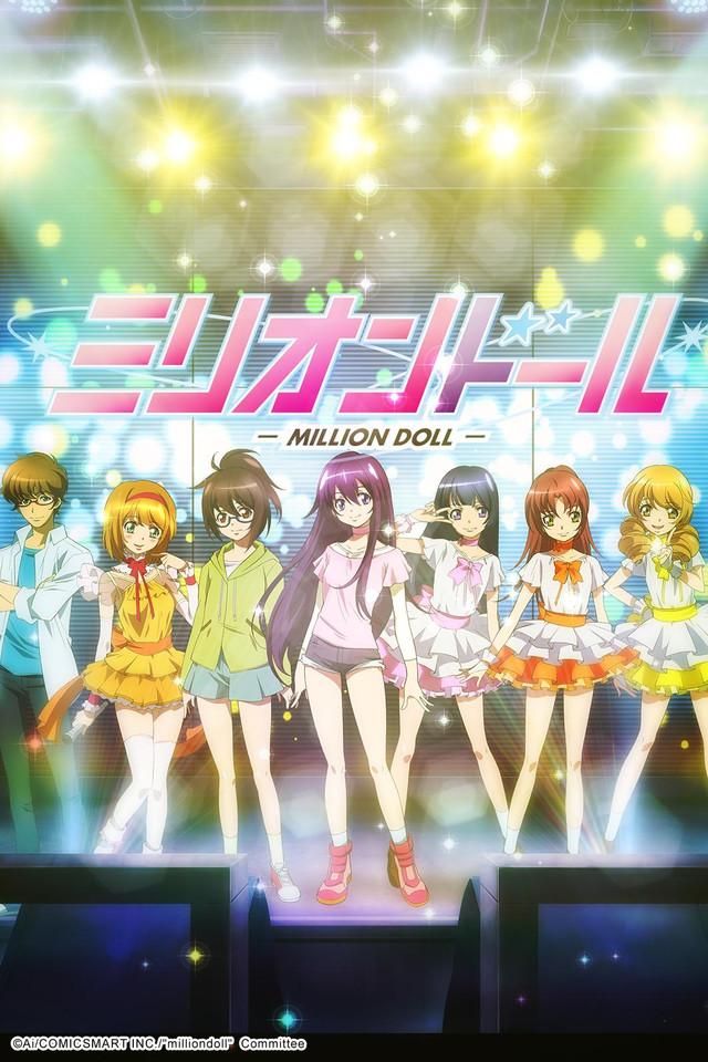 million doll anime visual