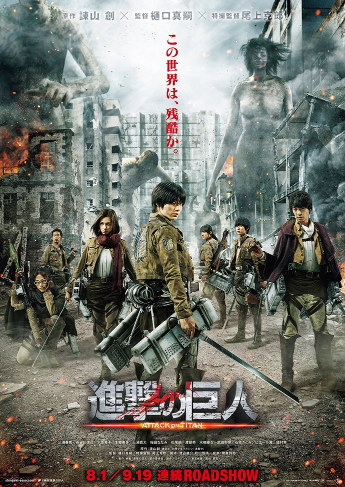 new Live-Action Attack on Titan movie visual