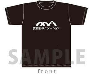 shirobako MusAni T-Shirt by Broccoli 1