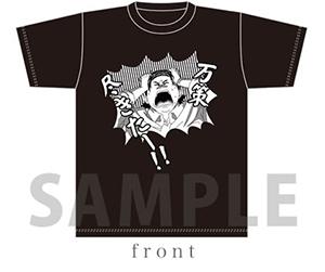 shirobako MusAni T-Shirt by Broccoli 2